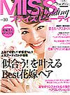 「MISS」プライズビューティ