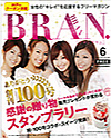 「BRAN BRAN」創刊100号