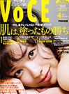 中国版「ViVi」