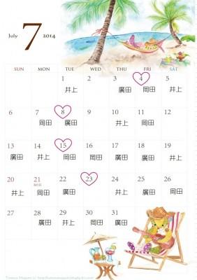 20147月カレンダー